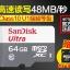 Sandisk MicroSDXC (TF) Card 64GB UHS-I thumbnail 1