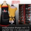 ผ้ากันเปื้อนคล้องคอปรับเลื่อนได้ สีดำแต่งแดง EX179