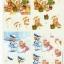 กระดาษ 3D สร้างลายนูน หมีน้อยกับเด็กหญิง กับ คู่เด็กหญิงปั้นตุ๊กตาหิมะ มี 2 ภาพ ขนาด A4 thumbnail 1