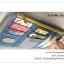 GB062 กระเป๋าใส่ของใช้ ใส่แผ่น CD,DVD สวมกับที่บังแดดรถยนต์ มี 4 สี : สีครีม , สีแดงเลือดหมู , สีฟ้า , สีกรมท่า ขนาด : กว้าง 27 x สูง 14 cm. thumbnail 12