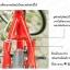 บังโคลนจักรยาน รุ่น 360 thumbnail 7