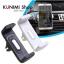 GL122 ที่วาง ยึดจับ โทรศัพท์มือถือ ในรถยนต์ ใช้เสียบกับช่องลมแอร์ ขยายออกได้ 8.6 cm. หมุนได้ 360 องศา thumbnail 1