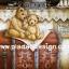 กระดาษอาร์ทพิมพ์ลาย สำหรับทำงาน เดคูพาจ Decoupage แนวภาพ Teddy bear หมี เท็ดดี้ แบร์ นั่งบนกล่องใส่ของ ปลาดาว ดีไซน์ thumbnail 1