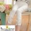กางเกงลำลองผ้ายีดขาวยาว5ส่วนแต่งลูกไม้ มี 2 สีคือ ขาวและดำค่ะ thumbnail 1