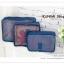 GB120 กระเป๋าจัดระเบียบ จัดเก็บเสื้อผ้าของใช้ต่างๆให้เป็นระเบียบ 1 เซต มี 6 ชิ้น งานสวยคุณภาพ thumbnail 14