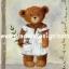 กระดาษสาพิมพ์ลาย rice paper เป็นกระดาษสา สำหรับทำงาน เดคูพาจ Decoupage แนวภาพ น้องหมี เท็ดดี้ แบร์ teddy bear เด็กผู้หญิงมาในชุดนอนเปิดไหล่ พกพาน้องตุ๊กตาหมีน้อยมาด้วย ปลาดาวดีไซน์ thumbnail 1