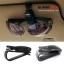 GL132 ที่หนีบสิ่งของ เช่น แว่นตา ใบเสร็จ หรือของใช้ต่างๆ ขนาด 6.5 x 2 cm. thumbnail 1
