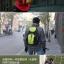 กระเป๋าเป้สำหรับขี่จักรยาน พับได้ น้ำหนักเบา Roswheel 15614 New thumbnail 4