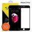 Diamond ขายดี ! ฟิล์มกระจกเต็มจอ iphone 6 plus ไอโฟน 6พลัส 3D ขอบ Carbon fiber สีดำ thumbnail 1