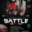 Mouse NUBWO GAMING BATTLE SERIES รุ่น NM-78B thumbnail 3