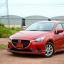 Mazda2 Skyactive 5ประตู Freeform FM 4ชิ้น thumbnail 6