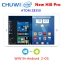 Chuwi ใหม่ Hi8 Pro 2-OS: Android 5.1+ WIN10 จอ 8 นิ้ว 1920x1200 Intel Z8350 1.92GHz มีช่อง HDMI/USB Type-C 4000mAh thumbnail 1