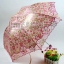 umbrella ร่มกันแดด ป้องกันรังสี UV ลวดลายดอกไม้ หวานๆ ค่ะ (ตัวแทน 550บาท) thumbnail 1