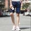 กางเกงขาสั้นแฟชั่นเกาหลี ลายทาง : สีน้ำเงิน thumbnail 2