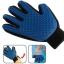 ถุงมือแปรงขนสัตว์ สีน้ำเงิน thumbnail 1