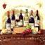 แนวภาพ ของกิน ขวดไวน์เหล่าองุ่น เป็นภาพ 4 บล๊อค กระดาษแนพกิ้นสำหรับทำงาน เดคูพาจ Decoupage Paper Napkins ขนาด 33X33cm thumbnail 1