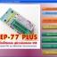 เครื่องโปรแกรมไอซีไมโครคอนโทรลเลอร์ (PICKIT2) thumbnail 4