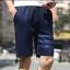 กางเกงขาสั้นแฟชั่นเกาหลี ลายทาง : สีน้ำเงิน thumbnail 1