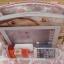 กระเป๋าคิตตี้โบว์กระเป๋าใหม่สายเดียวกระเป๋าสตรีเวอร์ชั่นเกาหลี thumbnail 4