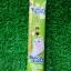 TORO แมวเลีย ไก่ผัก 15g เขียว(1หลอด)