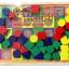 ร้อยเชือกบล็อกไม้รูปทรงเรขาคณิต และกระดานไวท์บอร์ด thumbnail 1