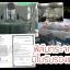 ฟิล์มกันรอยมือถือ ฟิล์มกระจกนิรภัย ASUS Fonepad 7.0 FE171CG เอซุส โฟนแพด thumbnail 4