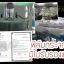 Tronta ฟิล์มกันรอยมือถือหัวเหว่ย ฟิล์มกระจก Huawei Ascend P7 thumbnail 3