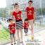 เสื้อครอบครัว ชุดครอบครัว สำหรับใส่กันเป็นทีม น่ารักมากๆค่ะ thumbnail 1