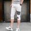 กางเกงขาสั้น3ส่วน JOGGER WHITE/BLACK STRIPED thumbnail 2