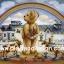 กระดาษอาร์ทพิมพ์ลาย สำหรับทำงาน เดคูพาจ Decoupage แนวภาพ Teddy Bear หมี เท็ดดี้ กับสายรุ้ง thumbnail 1
