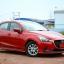Mazda2 Skyactive 5ประตู Freeform FM 4ชิ้น thumbnail 2