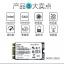 ShineDisk N306 128/256GB SSD M.2 2242 NGFF thumbnail 11