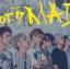 [Pre] GOT7 : 4th Mini Album - MAD (Horizontal Ver.) +Poster thumbnail 1