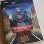ดาวหางเหนือทางรถไฟ / ทรงกลด บางยี่ขัน [พ. 8] thumbnail 1