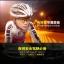 แว่นตาขี่จักรยาน Topeak TSR818 มีคลิปสายตา 2016 thumbnail 2