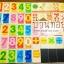โดมิโน่ สอนเลข 100 ชิ้น ของเล่นเสริมพัฒนาการ thumbnail 4
