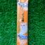 TORO แมวเลีย ไก่ปลาโอแห้ง 15g ส้ม(1หลอด)