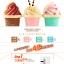 Pre-Order แก้วทำเสลอปี้ น้ำแข็งเกร็ดหิมะ ไอศกรีม แบบง่ายๆ ไม่ต้องใช้น้ำแข็ง ไม่ต้องปั่น เพียงแค่บีบๆ ก็ได้กินเสลอปี้รสที่ชอบแล้ว มี 3 สี thumbnail 4