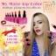My Matte Lip Color thumbnail 2
