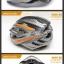 หมวกจักรยาน Roswheel 91607 thumbnail 4