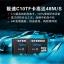 Hyundai 32GB MicroSD (TF) card Hi-Speed Class10 (U1) 48MB/S thumbnail 1