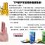 Finger Condom - กลิ่น Aloe กลิ่น Cool Mint ถุงยางนิ้วทอมดี้ thumbnail 4