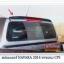 สปอยเลอร์หลังคา NAVARA NP300 สีตามตัวรถ thumbnail 1