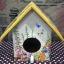 กล่องทิชชูไม้ทรงบ้านนก สำหรับทิชชูม้วน ลายครอบครัวกระต่าย พ่อ แม่ thumbnail 3