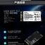 ShineDisk N306 128/256GB SSD M.2 2242 NGFF thumbnail 2