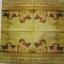 แนวภาพความรัก กามเทพตัวน้อย ภาพโทนสีครีม เป็นภาพ 4 บล๊อค กระดาษแนพกิ้นสำหรับทำงาน เดคูพาจ Decoupage Paper Napkins ขนาด 33X33cm thumbnail 2