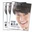 Seoul Secret For Men คอลลาเจนเม็ด สำหรับผู้ชาย 480 บาท thumbnail 1