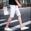 กางเกงขาสั้นสตรีทแฟชั่น Denim : สีขาว thumbnail 5