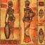 แนวภาพแอฟริกัน หญิงแอฟริกา กระดาษแนพกิ้นสำหรับทำงาน เดคูพาจ Decoupage Paper Napkins เป็นภาพแนวยาว ขนาด 33X33cm thumbnail 1