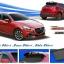 Mazda2 Skyactive 5ประตู IDEO 5ชิ้น (รวมสปอยเลอร์ท้าย) thumbnail 1